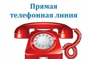 """Прямая линия в редакции газеты """"Зори"""""""