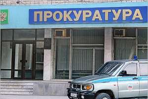 Прокуратура области направила в суд уголовное дело о совершении в Старом Осколе особо тяжких