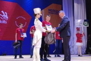 СГОК поддержал молодых профессионалов