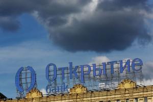 Из «ФК Открытие» утекли 621 млрд рублей