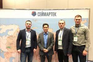 Форум Seymartec Mining 2019