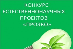Старооскольский филиал Геологоразведочного университета в числе победителей грантового конкурса