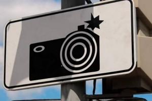 Дислокация мест работы фоторадарных передвижных комплексов в СГО на 27-30 декабря