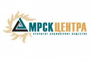 Ген. директор ОАО «МРСК Центра» принял участие в торжествах