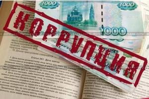Старооскольская городская прокуратура в судебном порядке добивается запрещения распространения