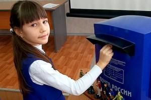В Старооскольском почтамте прошел «День письма» для школьников