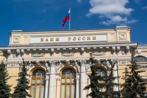 Насос для выкачивания денег из России
