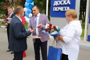 Доска Почета Стойленского ГОКа пополнилась новыми именами