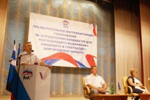 Третий этап праймериз «Единой России» снова выиграл Евгений Савченко