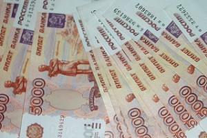 Ревизоры нашли нарушения на 16,5 миллиона рублей в организациях, финансируемых из бюджета области