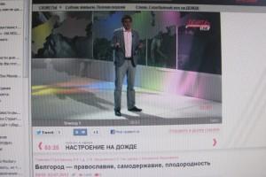 Белгород: православие, самодержавие, плодородность