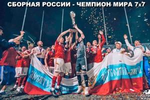 Работник ОЭМК Денис Коршиков стал лучшим вратарём мира