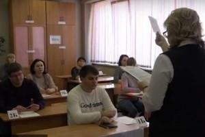 Родители выпускников написали ЕГЭ по русскому языку