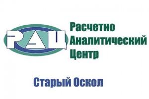 Изменение графика работы пунктов приема платежей МУП «РАЦ»