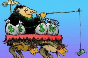 Российская пенсионная система вошла в тройку самых неэффективных на планете