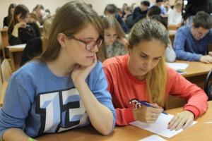 Жители Старого Оскола приняли участие в написании этнографического диктанта