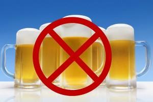 В Старом Осколе 23 мая не будут продавать алкоголь