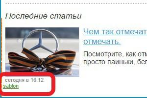 """Разоблачение местного """"интеллигента"""" на 9 мая"""