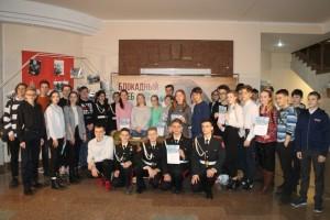 В Старом Осколе состоялись мероприятия,  посвященные 76-й годовщине снятия блокады Ленинграда