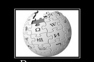 Представьте себе мир без свободных знаний или цензура в интернете