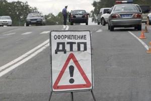 В Белгородской области создан Центр автоматической фиксации нарушений правил дорожного движения