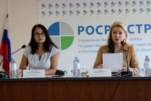 Заседание Общественного совета при Управлении Росреестра по Белгородской области
