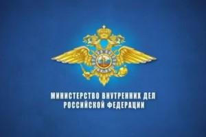 Новости МВД из Губкина