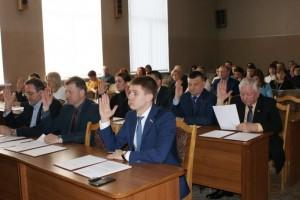 Депутаты провели 14е заседание