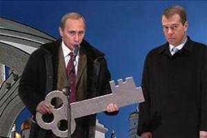 Павел Дуров передал ФСБ ключи от мессенджера Telegram