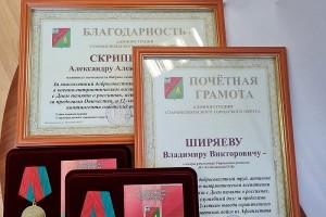 Воинов-интернационалистов СГОКа отметят наградами