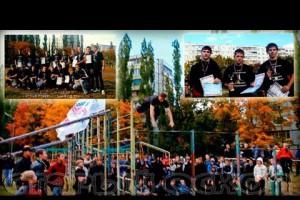 Фестиваль Дворового Спорта в Старом Осколе !!!