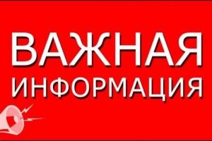 Информация о переселении граждан из аварийного жилищного фонда Старооскольского городского округа