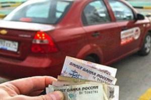 Бюджет недополучит 411 миллионов рублей в результате снижения транспортного налога