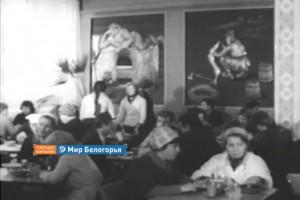 Старооскольцы в советской кинохронике