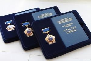 Сотруднику старооскольской почты присвоено звание «Мастер связи»