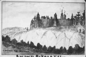 ЧАСТИЧКА РОДИНЫ (Из истории Старого Оскола) Н. Белых (Продолжение 5)