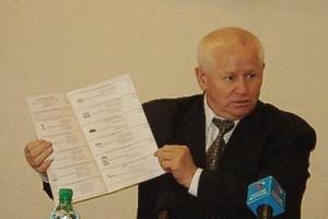 Глава белгородского облизбиркома прокомментировал отмену института самовыдвиженцев на губернаторских