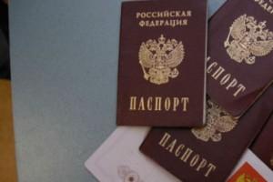Расчетно-аналитический центр Староооскольского городского округа информирует