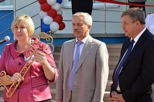 С Днем знаний строоскольцев поздравил губернатор