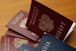 «Нам вернули украинские паспорта»