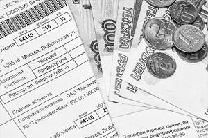 Штрафовать и лицензировать
