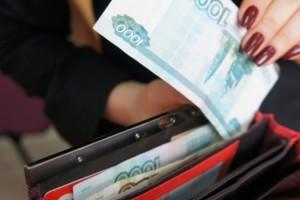 В Губкине мошенница похитила у государства 5532 рубля