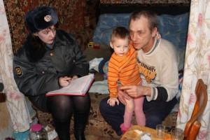 С начала года в Белгородской области из неблагополучных семей было изъято 83 ребенка