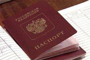 Паспорта ждёт замена