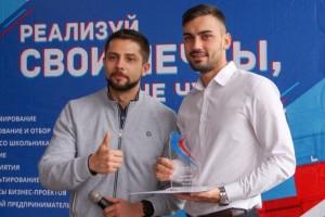 Стартовал приём заявок на региональный этап Всероссийского конкурса «Молодой предприниматель России»