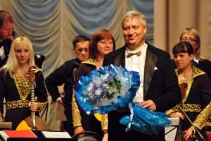 «Концерт для баяна с оркестром»