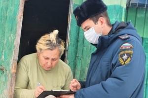 Сотрудники МЧС напомнили Старооскольцам о необходимости соблюдения правил пожарной безопасности