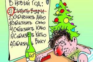 Геннадий Онищенко — против длинных новогодних каникул