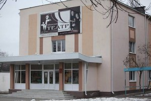 Губкинскому театру для детей и молодежи – 15 лет!