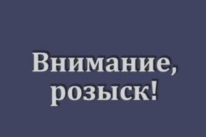 В Белгороде разыскивают 23-летнюю девушку